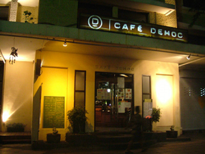 Cafe Democ