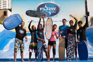 flow house riders