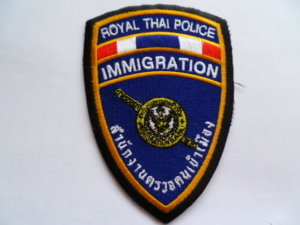 Royal Thai Immigration