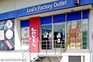 levis outlet bangkok